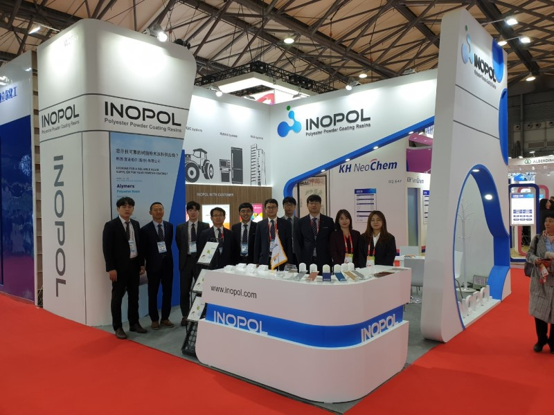 China Coating show 참가